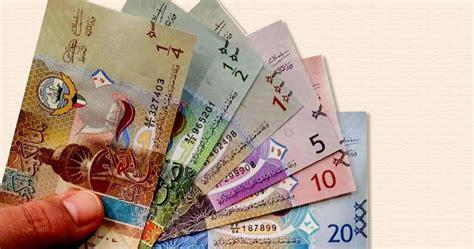 Uang Kuno Kuwait 1 4 Quarter Dinar Th 1994 dinar kuwait mata uang terkuat di dunia meraih ilmu syar i