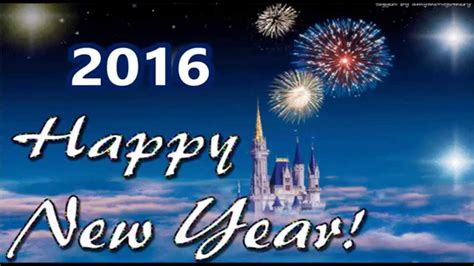 new year 14th feb 2016 free happy new year 2016 whatsapp