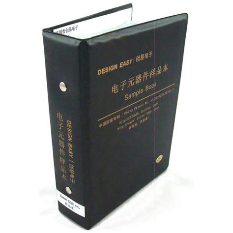 smd resistor sle book smd resistor book 28 images resistor book smd 0805 170 kinds yageo 0402 smd resistor