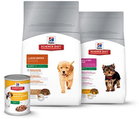 hill s science diet puppy hill s science diet puppy healthy development small bites food 15 5 lb bag