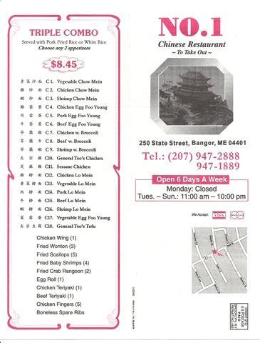 no 1 kitchen menu reviews bangor 04401