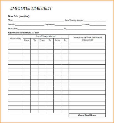 blank time card template 5 payroll time card secure paystub