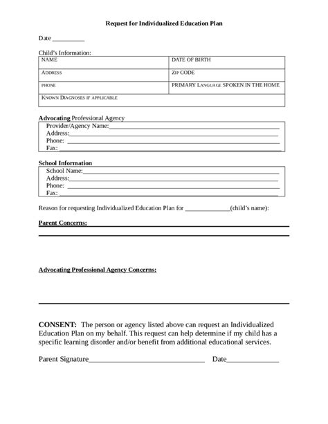 2018 individual education plan fillable printable pdf
