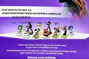 Disney infinity 3 0 parece ser una realidad meristation consolas