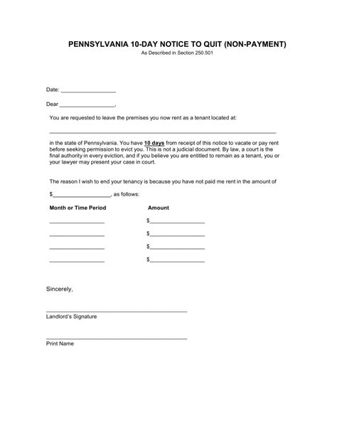 printable eviction notice pa how to write a good application 30 day notice letter