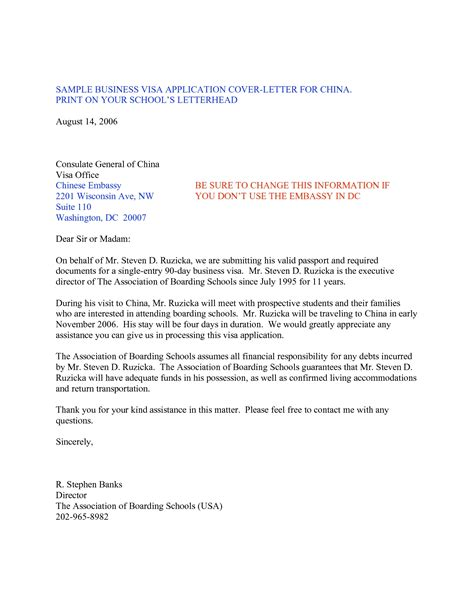 cover letter for visa application the letter sle