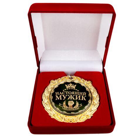 100 Original Temulawak Hologram Gold Embose buy wholesale medal ribbon from china medal ribbon wholesalers aliexpress