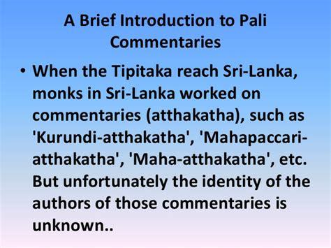 brief introduction sri lanka lec 6 the explanation of tipitaka in brief by atthakathacariya