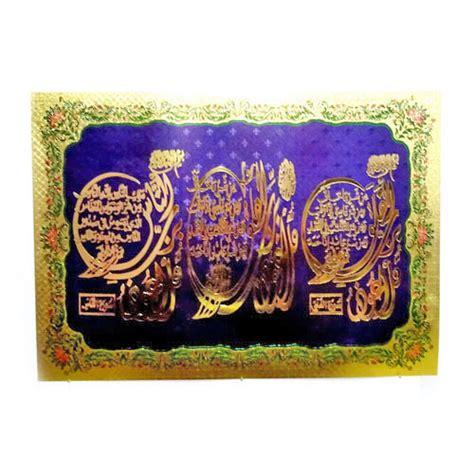 Grosir Parfum Brasov grosir hologram poster al falaq dan an nas jumbo