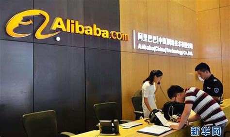 alibaba money market fund alibaba s yu e bao becomes largest money market fund