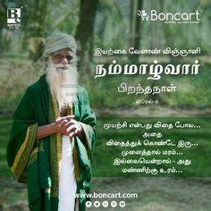 pongal  tamil kavithai pongal  pinterest tamil  greeting cards