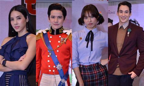 film thailand princess hours เป ดต วอล งการ princess hours thailand ร กว นๆเจ าหญ งจอมจ น
