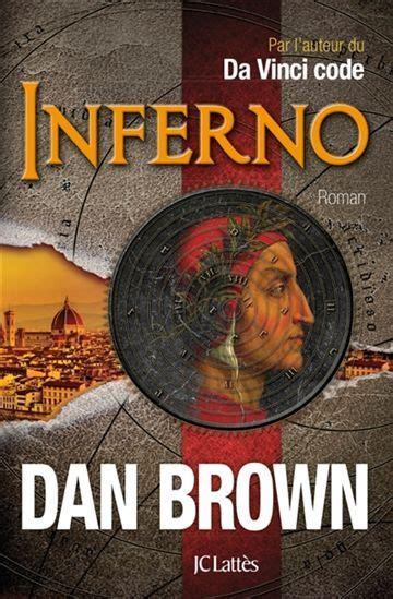 dan brown best sellers dans ses best sellers internationaux da vinci code anges