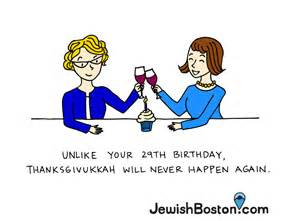 send thanksgivukkah e card greetings it up