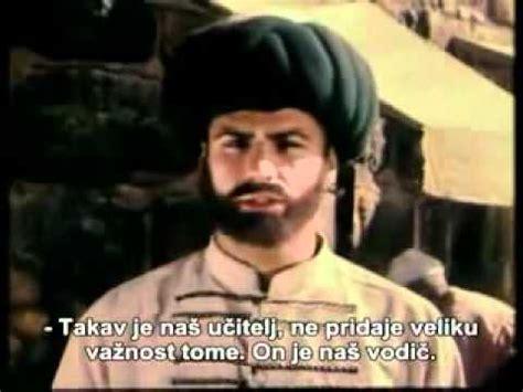 unfaithful film sa prijevodom hadži bajram veli film sa prijevodom youtube