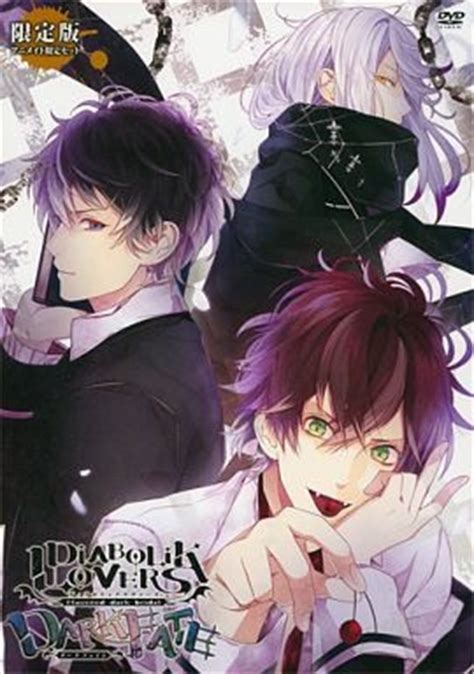 Diabolik Lovers Anime Pictures Diabolik Lovers Ova Pictures Myanimelist Net