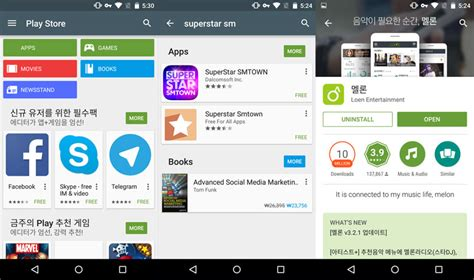 Can T Access Play Store Korea Vpn On Android Free Trial Vpn Account Everyday Usa