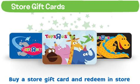 Toys R Us Gift Card Balance - gift cards toys quot r quot us babies quot r quot us a whole store full of awesome