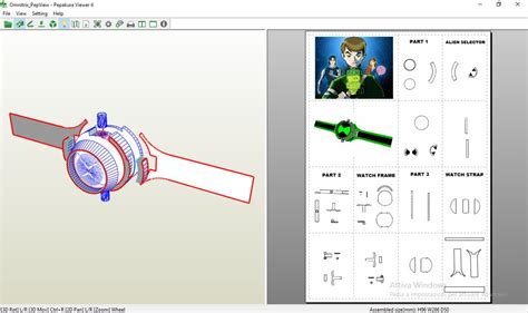 Papercraft Viewer - ben 10 omnitrix v1 0 by arlanzythor on