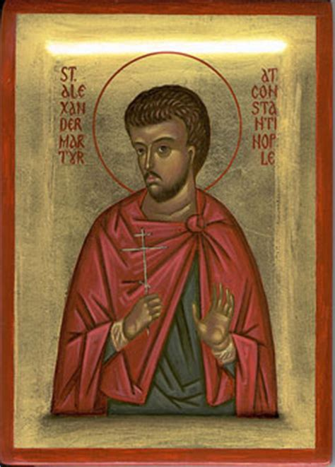 santo san valentin st of constantinople saints