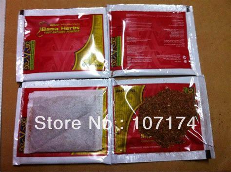 aliexpress buy 20 bag begonia aliexpress buy original bama tang bama herbs foot