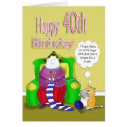 happy 40th birthday cards zazzle