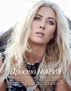 pin by maria stella rueda fragua on glamour pinterest maria sharapova elle russia april 2012 tennis tennis
