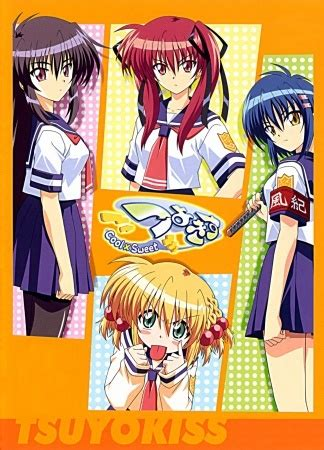 anime tsuyokiss cool x sweet tsuyokiss cool x sweet anime recommendations anime planet