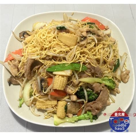 house of chow 63 house special chow mein taipei noodle haus