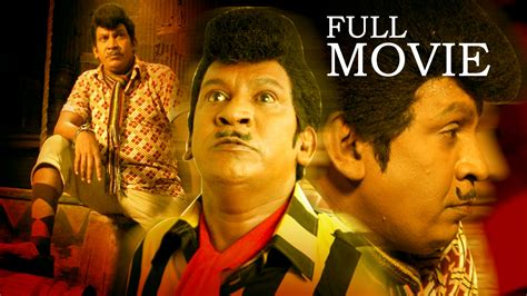 film comedy tamil superhit tamil comedy movie tamil full movie youtube