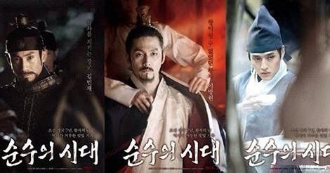 dramanice love o2o movies to watch when sick k drama amino