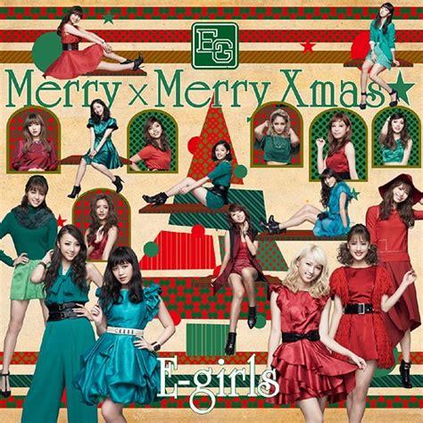 Merry Maxi cdjapan merry x merry cd dvd e cd maxi