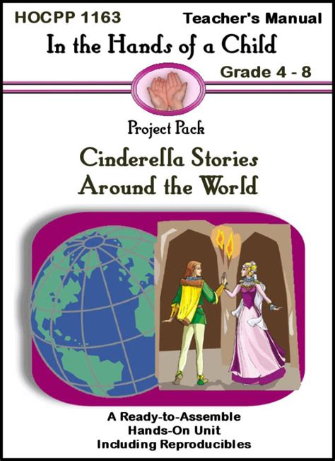 around the world on the cinderella how to embark on a cargo ship adventure books cinderella stories around the world curriculum of