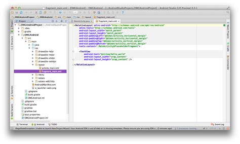 format file android studio make your first android app part 1 3