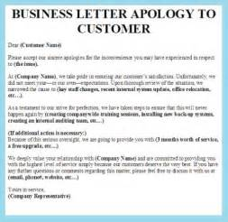 Customer Service Letter Of Apology Business Letter Apology To Customer Business Letter Exles