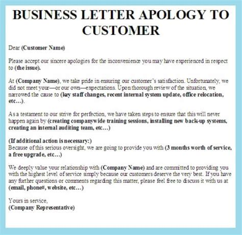 Business Apology Letter Customer Template exle of apology letter for poor customer service