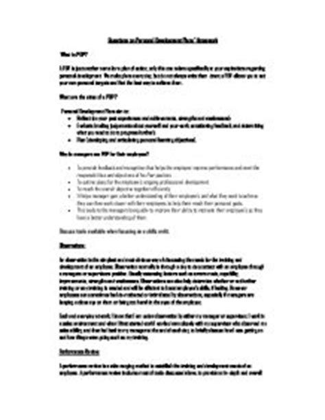 Personal Development Plan Essay by Personal Development Plan Gcse Business Studies Marked By Teachers