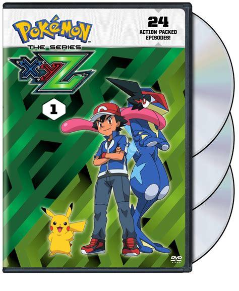 drama anime xyz xyz set 1 dvd
