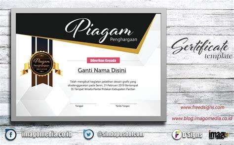 download template undangan vintage cdr jago desain word template tutorial design templates menu templates
