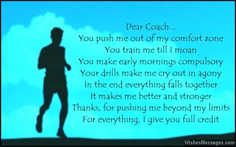 7 to being a great coach become your best and they will books thank you messages for coach thank you notes