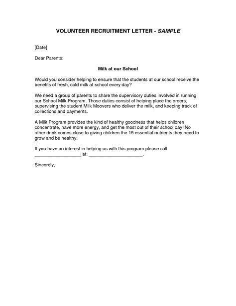 appointment letter format for recruitment best photos of sle volunteer recommendation letter