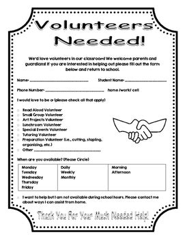 parent volunteer form  tachr teachers pay teachers
