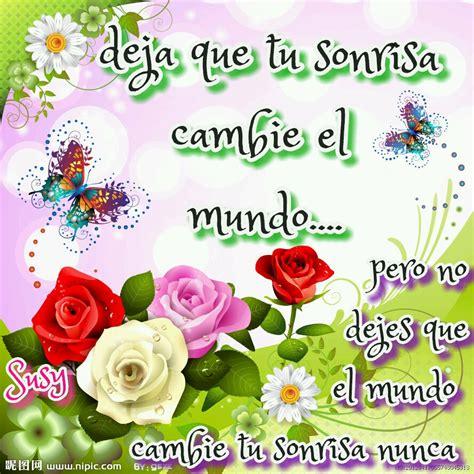imagenes de rosas que digan buenos dias dilo con flores y tarjetas buenos d 237 as sonr 237 e