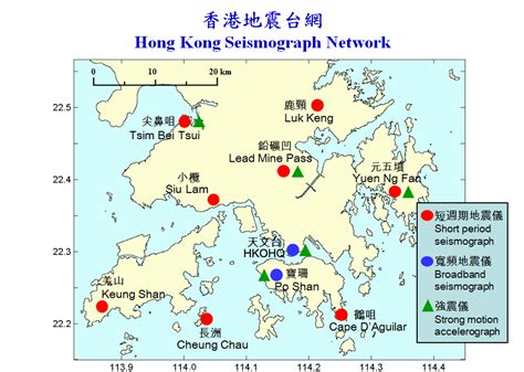 Earthquake Hong Kong | earthquake monitoring