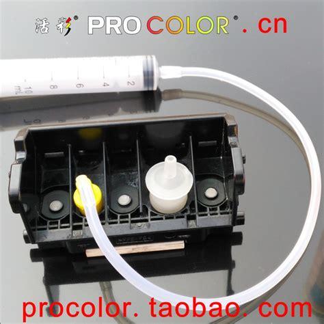Fast Print Cartridge Ciss Canon Mx700 1 Set popular canon mx700 ink buy cheap canon mx700 ink lots