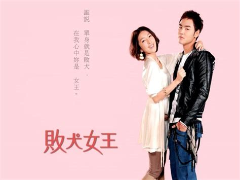dramanice radiant office yang ya zhu at drama cool