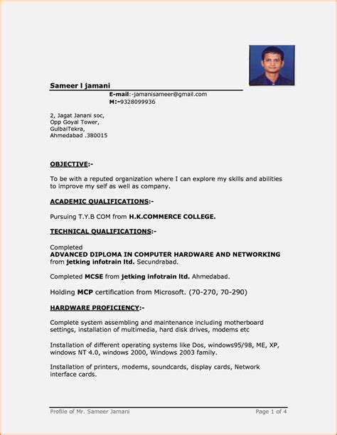cv templates for a 16 year old how to create a cv for a 16 year old resume template