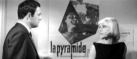Rok Lilit Hulo la pyramide humaine 1961