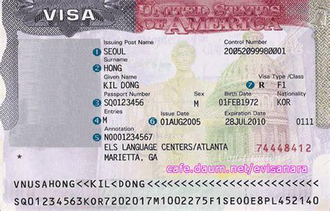 Mba With F1 Visa In Usa by La 노래방 도우미 미국 비자 종류의 모든것 B F J Daum 카페