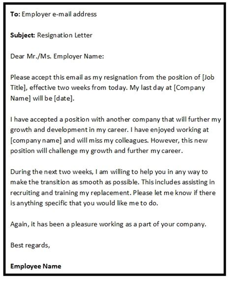 Resignation Letter Mail To Hr Resignation Email Sle Format